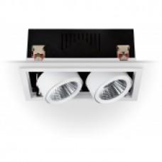 Foco LED SAMSUNG-COB Direccionable Grill 60W