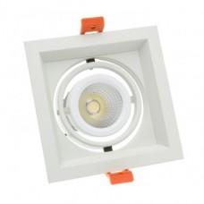Foco LED CREE-COB Direccionable 10W